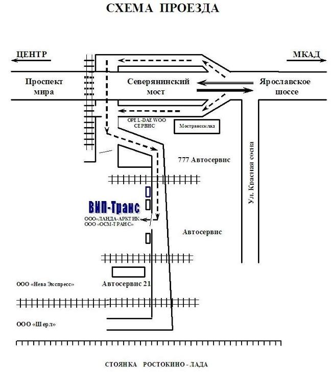 Тк шерл ярославское шоссе схема